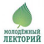 Александр Агеев выступил с лекцией на тему «Цифровая революция: явные и неявные перемены»