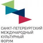 Александр Агеев выступил с докладом на тему «Роль культуры в евразийской интеграции»