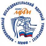 Национальному исследовательскому ядерному университету «МИФИ» 75 лет