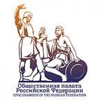 Александр Агеев выступил с докладом на IV Международной научно-практической конференции