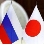 Вопросы делового сотрудничества с Японской ассоциацией РОТОБО