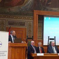 Международная конференция по ядерному праву в Венгрии