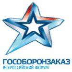 Форум «Гособоронзаказ-2018»