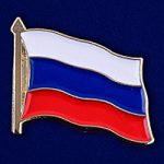 Заседание Рабочей группы Экономического совета при Президенте РФ
