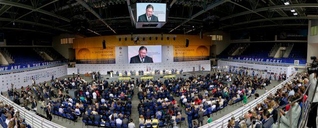 Подводим итоги и вспоминаем ключевые события VII Среднерусского экономического форума