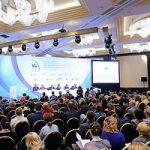 Конференция «Большая Евразия: национальные и цивилизационные аспекты развития и сотрудничества»