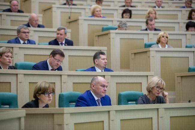 В Совете Федерации обсудили проект бюджета