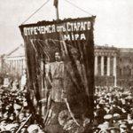 Круглый стол «Российская социология на изломе эпох (1917–1937)»