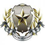 Интеллектуальная игра «Что, как, когда при исполнении государственного оборонного заказа»