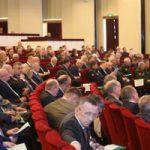 Общее собрание Академии военных наук